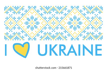 I Love Ukraine Vector Illustration. knitting pattern. ornament in the Ukrainian style Background