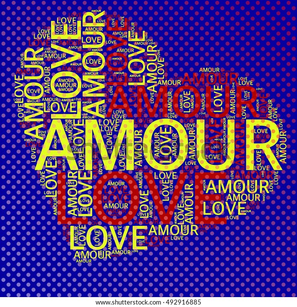Love Words Together Amour Words Created Stock Vector (Royalty Free