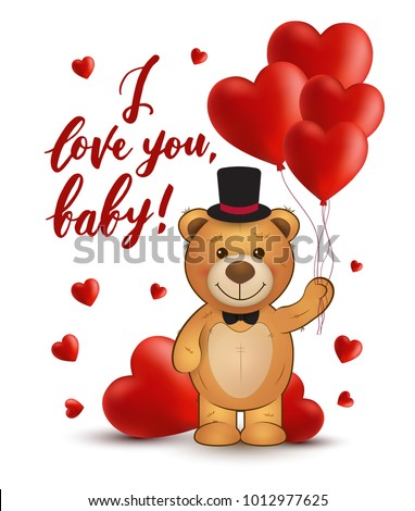 Love You Baby Vector Card Teddy Stock Vector Royalty Free