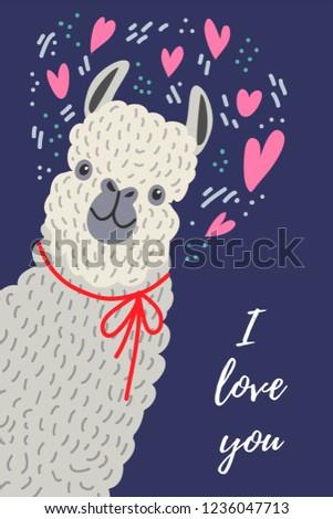 love you cute llama heart template stock vector royalty free