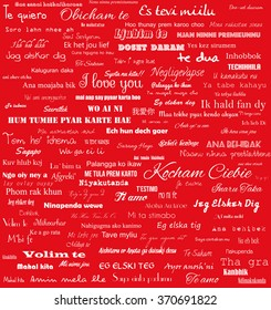 I love you in many different world languages pattern vector