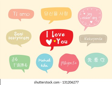 i love you message tag