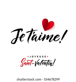 I Love You. Valentines Day French Black and Red Lettering Greeting Card White Background. Hand Drawn Calligraphy. Lovely Poster.