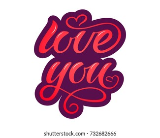 Love You vector calligraphy text. Love You vector illustration for postcard, greeting card and banner. Love You calligraphy logo.