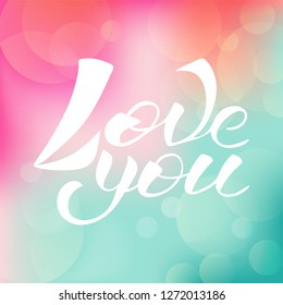 Love you vector lettering illustration for postcards and decor. Template for greeting cards, wrapping paper, decoration, tags, packaging. Illustrator EPS 10
