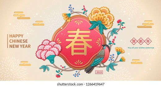 Lovely bird and flower painting banner in clay style, Spring and Happy new year words written in Chinese characters