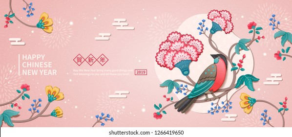 Lovely bird and flower painting in clay style, Happy lunar year written in Chinese characters on pink background