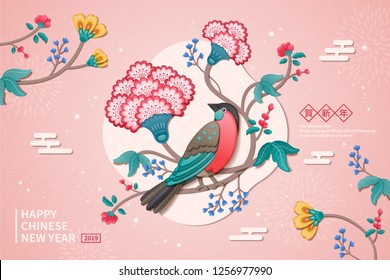 Lovely bird and flower painting new year design in clay style, Happy lunar year written in Chinese characters on pink background