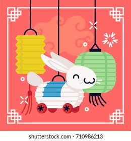 Lovely Chinese Mid Autumn Festival concept layout. Cool vector flat poster, banner or greeting card design on Chinese and Vietnamese Harvest Festival with paper lanterns and paper bunny lantern