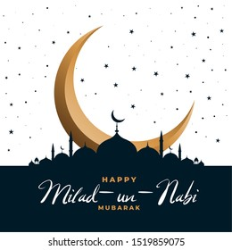 eid milad un nabi images stock photos vectors shutterstock https www shutterstock com image vector lovely eid milad un nabi translation 1519859075