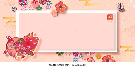 Lovely floral piggy banner on light pink background with butterfly and flowers