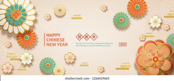 Lovely flower paper art banner with Happy new year words written in Chinese characters