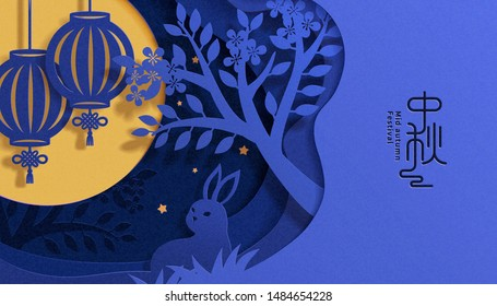 Lovely paper art Mid-autumn festival poster with rabbits and the full moon in blue tone, holiday name written in Chinese words