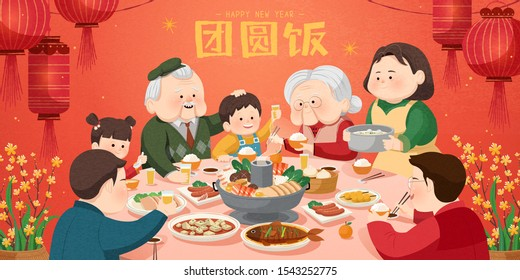 Lovely people enjoying delicious reunion dinner on red background with annual dinner written in Chinese words