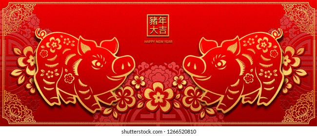 Lovely piggy in retro Chinese paper cut style with Happy year of the pig written in Hanzi