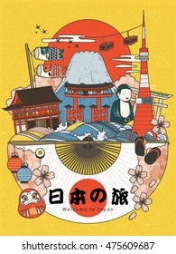 Lovely poster, famous attractions with traditional elements, Japan travel in Japanese on the fan, lucky words in Japanese on the daruma