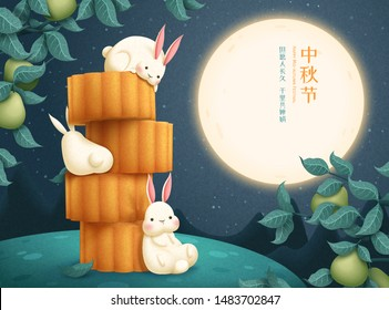 Lovely rabbits enjoying mooncakes with Happy mid autumn festival and wish we can share the beauty of the moon together written in Chinese words