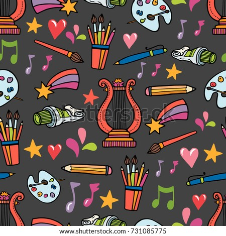 Lovely Seamless Pattern With Art Supplies And Music Symbols Good For Textile Fabric Design