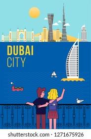 Lovers Wachting Dubai Skyline