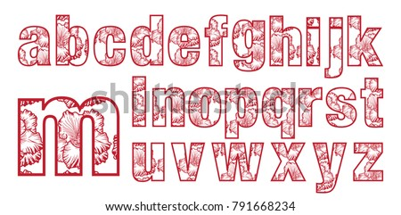 Lowercase Letters Alphabet Laser Cut Template Stock Vector Royalty