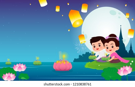 Loy Krathong Festival background vector illustration. Kids in Thai traditional costume and Krathong floating on water.