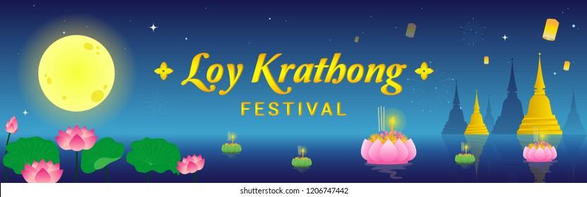 Loy Krathong Festival Banner vector illustration. Full moon with golden pagoda and Krathong floating on water. Header Design