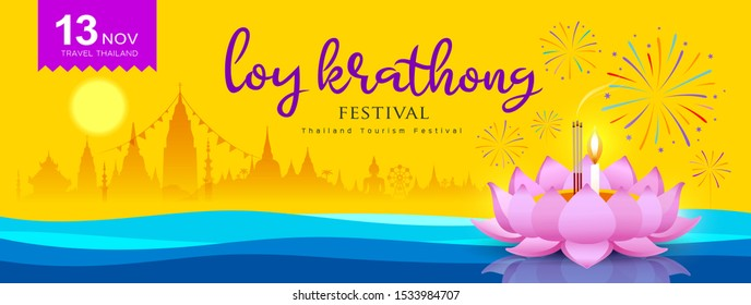 Loy krathong festival in thailand yellow and river banners design background, vector illustration