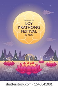 Loy Krathong festival,full moon and krathongs floating on water. Vector illustration flat design style. Celebration and Culture of Thailand.