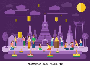 Loy Krathong. Thailand festival of paying respect to the water spirits.