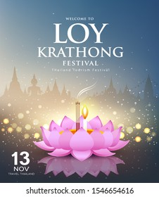 Loy krathong vector festival thailand bokeh abstract background, illustration