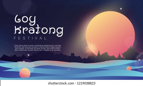 Loy kratong festival moon light with fireworks. Modern couture and Thailand temple. Vector Illustration EPS10.