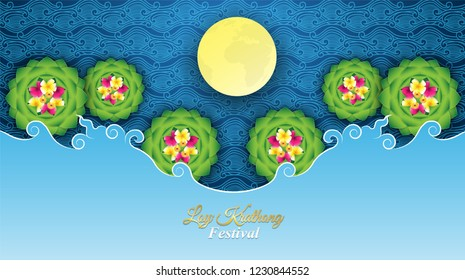 Loy Kratong thailand festival . Design with flowers and moon on thai art river background .vector