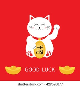 Lucky cat holding golden coin. Japanese Maneki Neco cat waving hand paw. Chinese gold Ingot. Feng shui Success wealth symbol mascot. Cute character. Good luck Greeting card. Flat Red background Vector