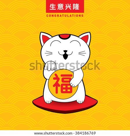 Image result for congrats orange cat graphic