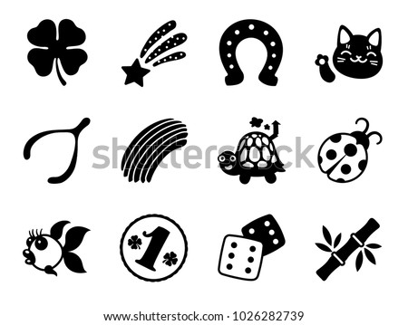 Lucky Charm Icons Stock Vector Royalty Free 1026282739 Shutterstock