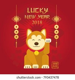 Lucky Dog, Chinese New Year 2018, Zodiac, Holiday, Greeting and Celebration