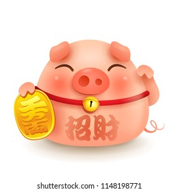 Lucky Pig. Chinese New Year. The year of the pig.
