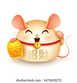 Lucky Rat. Chinese New Year. Year of the rat. Lucky rat from The Lucky Cat. Translation : Bringing weatlh.