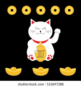 Lucky white cat sitting and holding golden coin 2017 text. Chinese gold Ingot Money Japanese Maneki Neco kitten waving hand paw. Cute cartoon character Greeting card Flat Black background. Vector