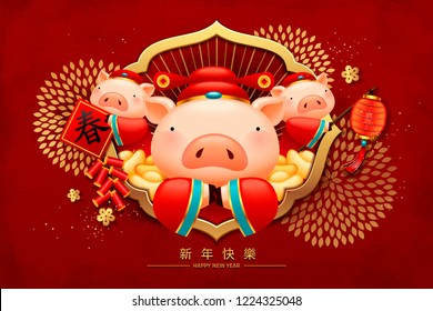 Lunar new year bureaucrat piggy, spring and happy new year words written in Chinese characters