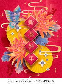 Lunar new year chrysanthemum and butterfly decorations poster with happy Chinese new year written on spring couplets in Hanzi