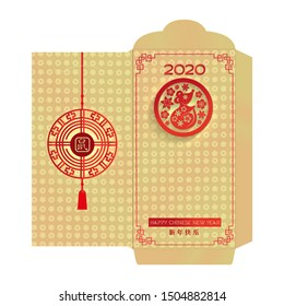 Lunar New Year Money Gold Red envelope Ang Pau Design. Chinese character Hieroglyph Translation: Happy New Year 2020. Coins Ornament with red rat in circe in flowers.Ready for print, Die-cut on layer.