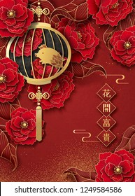 Lunar new year piggy poster with hanging lantern and peony background in paper art, when flowers bloom prosperity comes words written in Chinese characters on spring couplets