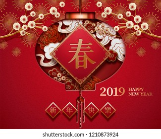 Lunar new year and Spring words written in Chinese characters, hanging lanterns and couplets for greeting uses
