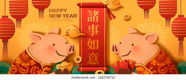 Lunar year banner design with cute pigs holding red envelope and gold ingot, All goes as you wish written in Chinese words on red scroll