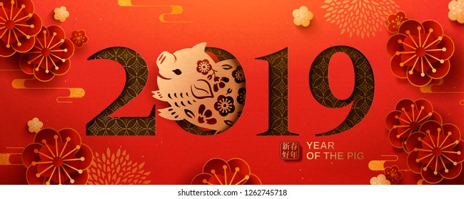 Lunar year banner design with cute paper art piggy jump out through 2019 on red background, Happy new year written in Chinese words