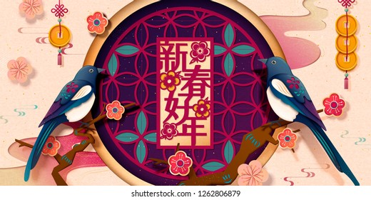 Lunar year banner with elegant swallow sitting on tree, Happy new year written in Chinese characters on window frame decorations