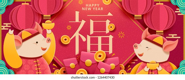 Lunar year banner with Fortune word written in Chinese character and lovely piggy holding gold ingots