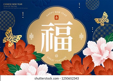 Lunar Year design with beautiful peony and butterfly on blue background, Fortune and spring words written in Chinese characters