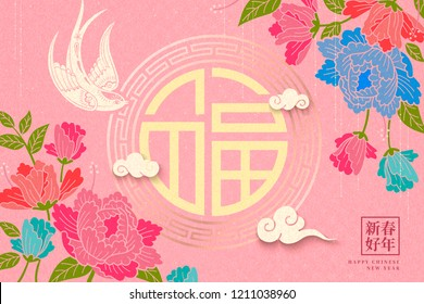 Lunar year design with fortune and happy new year written in Chinese words, peony and swallow elements